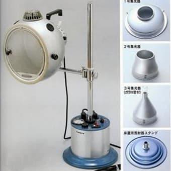 光線療法【可視総合光線療法】の設備・コウケントーを導入しました。