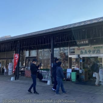 メロンパン「まゆ丸、丸岩を登る!」@道の駅八ッ場ふるさと館