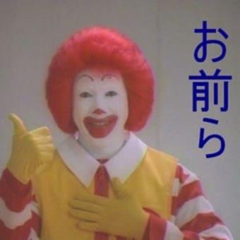 花火!!!カラオケ!!!飲み会!!!オール!!!