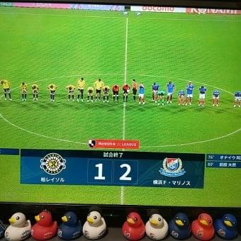 【J1】vs.柏「DRAFT 1勝」@DAZN