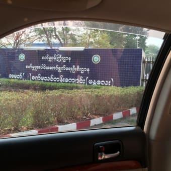 ミャンマーのたび2