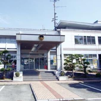 5月2日 日高川町合併10周年記念式典 〈2015年4月24日〉
