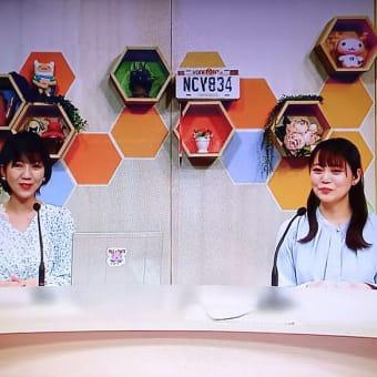 NCV(株式会社ニューメディア) 様!