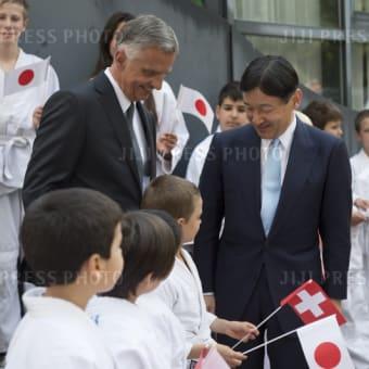 皇太子 IN スイス2