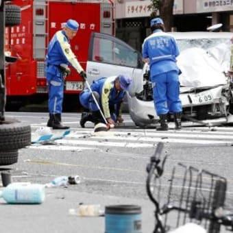 池袋クルマ暴走10人死傷事件で母子2人死亡(東京新聞:2019年4月20日 06時57分)