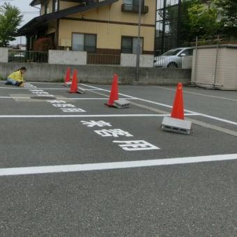 駐車場文字・ライン引き