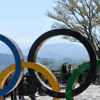 「髙尾山」オリンピックモニュメント見学登山💖
