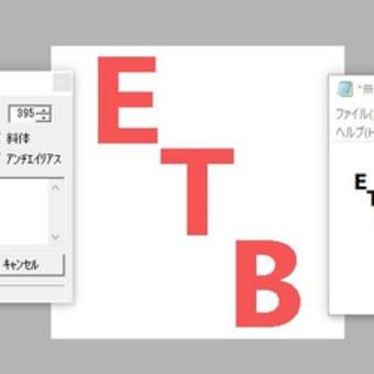 例の縦三点リーダ的な…のの流れは通信終端コード␗に受け継がれ…ETB…敬具早々以上よろしくどうぞじゃまた