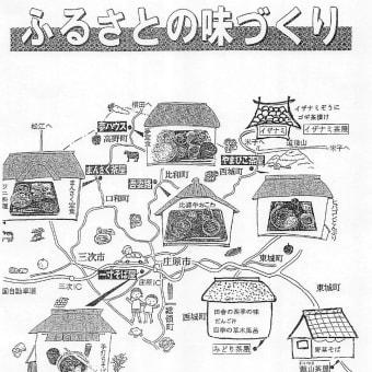 第30回鳴滝塾