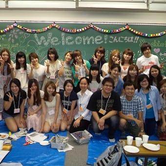 日本の大学生との交流会