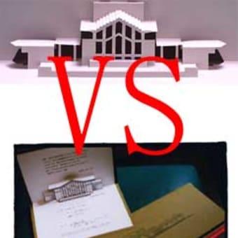 ■自由学園「明日館」での結婚式について-4