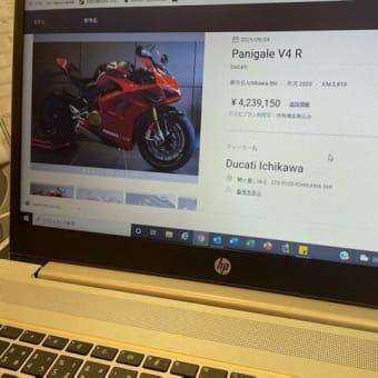 Ducati Approvedってご存じですか?