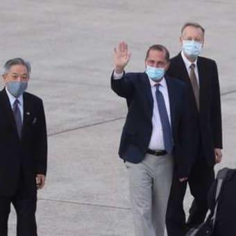 米厚生長官が訪台 断交後、最高位 中国批判