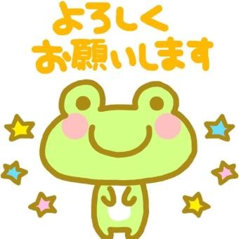 京都御室 楽 公式LINEアカウント