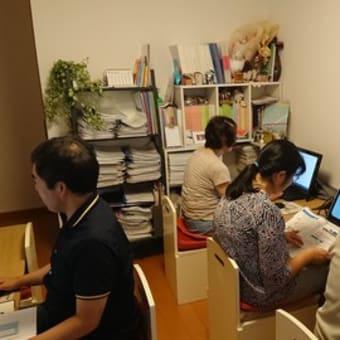 パソコン教室を大いに活用してください 🍀 やさしいパソコン教室 🍀