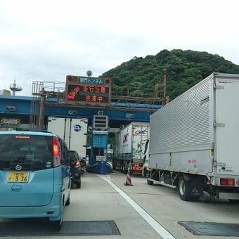 2019年8月九州北部・佐賀豪雨(9月5日更新)
