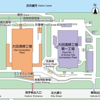 23区清掃一組 「大田清掃工場第一工場再稼働に伴うプラント設備更新工事」は172.7億円でタクマと随意契約