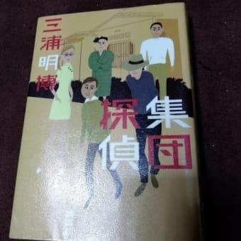 倉敷市立図書館20191108