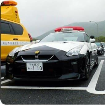 ◆恐ろしい? それとも神々しい? 東北道に栃木と埼玉の「GT-R」パトカーが集結!