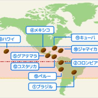 「国産コーヒーはあるんですか?」素朴な疑問シリーズ!