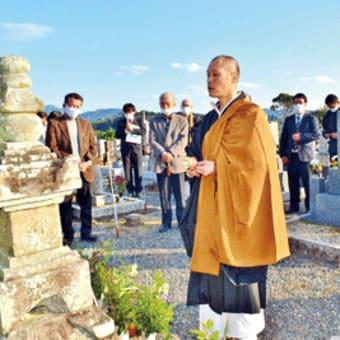 万壽丸生誕七百年祭開催へ  道成寺に釣鐘を蘇らせた男  二代目里帰り、北面秘仏の中開帳 〈2020年12月24日〉