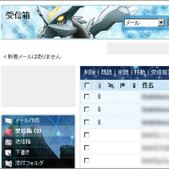 gooトップページと連動した「ポケモン映画」デザイン変更機能の提供について