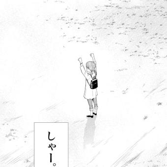 テン喫茶 第1話「ひいらぎ、大地に立つ!」p8