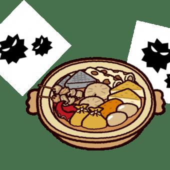 味の味覚に潜むリスク