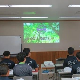 美郷町林業推進協議会と学生との意見交換会