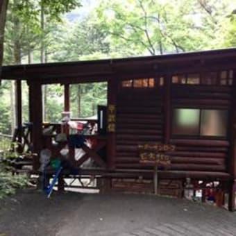 つちうちキャンプ場