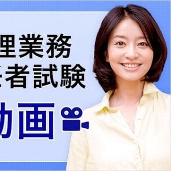 工藤美香先生 ミス・マン管 かわいい・・・・