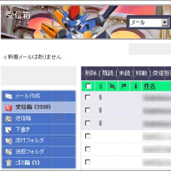gooトップページと連動した「ダンボール戦機W」デザイン変更機能の提供について