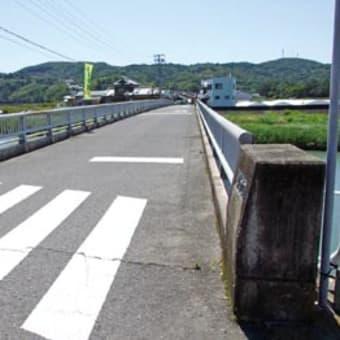 印南町が橋の長寿命化修繕計画の取り組み進める 〈2015年5月22日〉