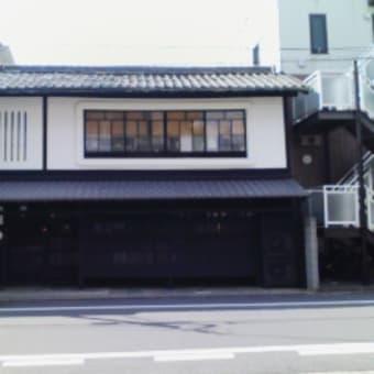 久々の京都