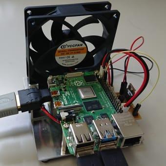 Raspberry Pi4を空冷