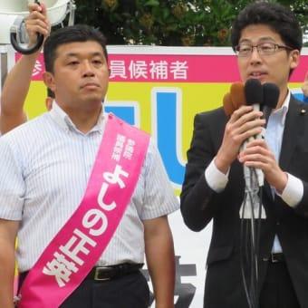 三重県四日市市で「野党統一大集会」