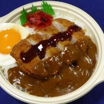 宅配弁当町田相模原中心のキッチンあらかると本日のおすすめはエッグとんカレーです