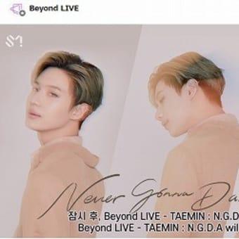 Beyond LIVE 「TAEMIN : N.G.D.A (Never Gonna Dance Again)」