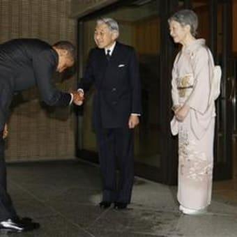 オバマ&天皇