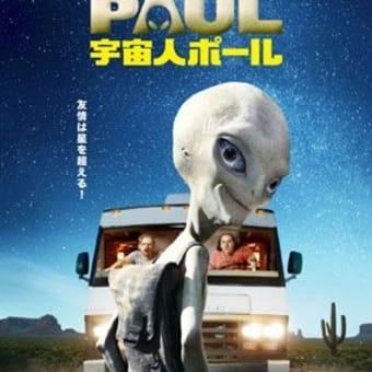 2012/01に観た映画一覧