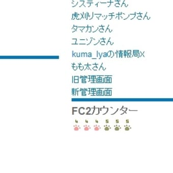ニアピン賞