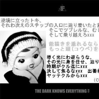 【CSKCっ★】~その5っ★xxx