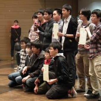 【2014神奈川・西東京】レスキューA(セカンダリ)の競技結果