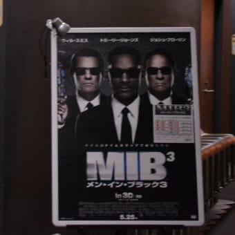 映画『メン・イン・ブラック3』