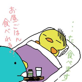 ↓運気下降中↓