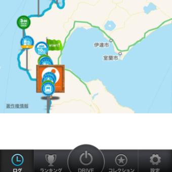 車で巡る北海道2017-9
