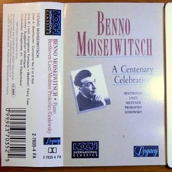 ベンノ・モイセイヴィッチによるメトネルのおとぎ話