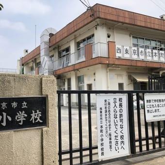 西東京市立本町小学校でリングビーの出張授業(2018)