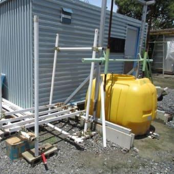 暮らしの中で DIY --  貯水タンクの設置