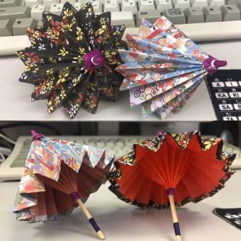 ミニ・蛇の目傘☆